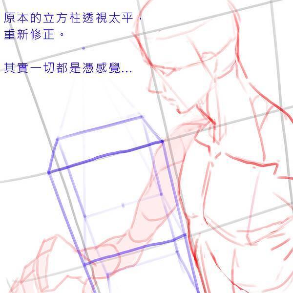 2016-12-01 黑燕白雪 019-2