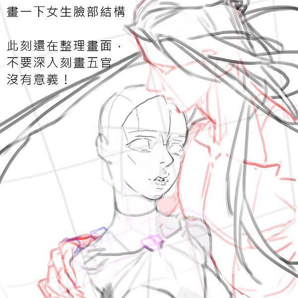 2016-12-01 黑燕白雪 040-2