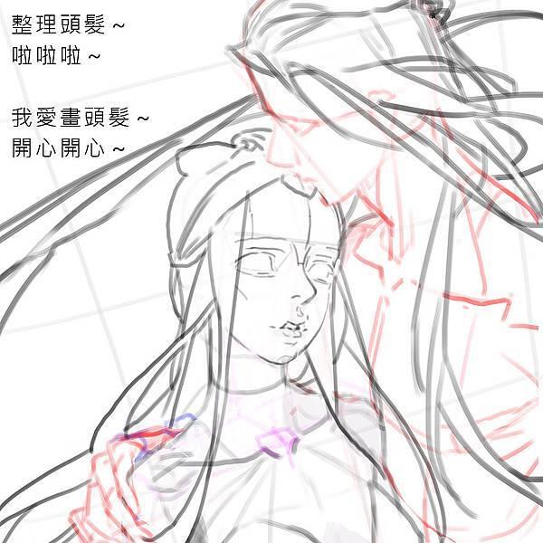 2016-12-01 黑燕白雪 042-2