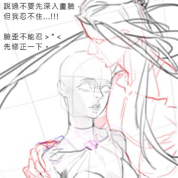 2016-12-01 黑燕白雪 046-2