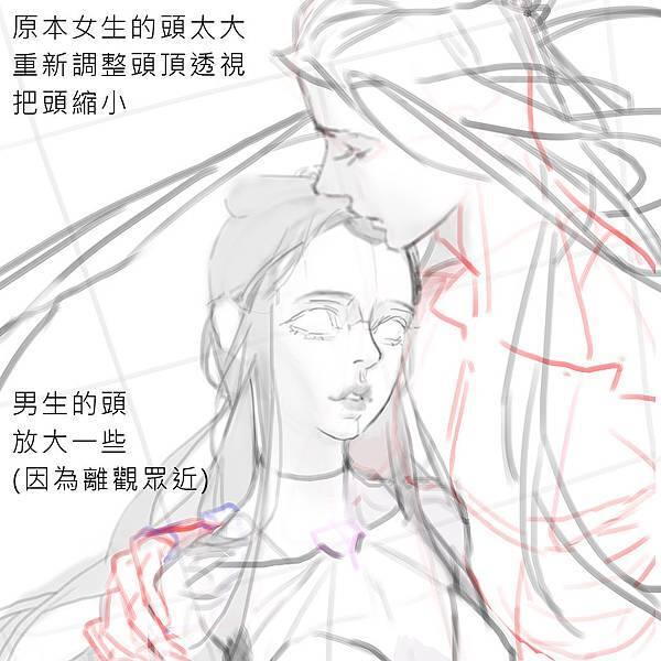 2016-12-01 黑燕白雪 056-2
