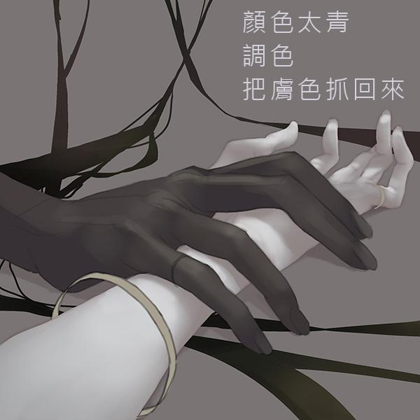 hands 002-025w