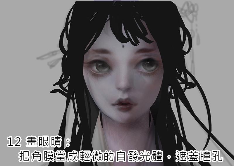 2017-11-24 狐仙031
