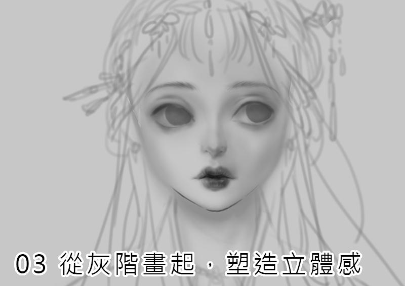 2017-11-24 狐仙002