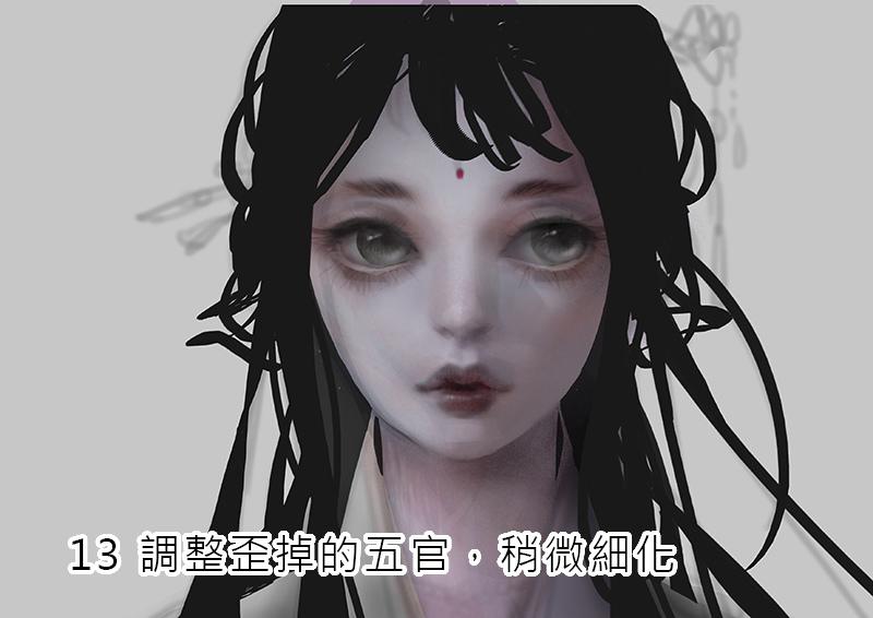 2017-11-24 狐仙037