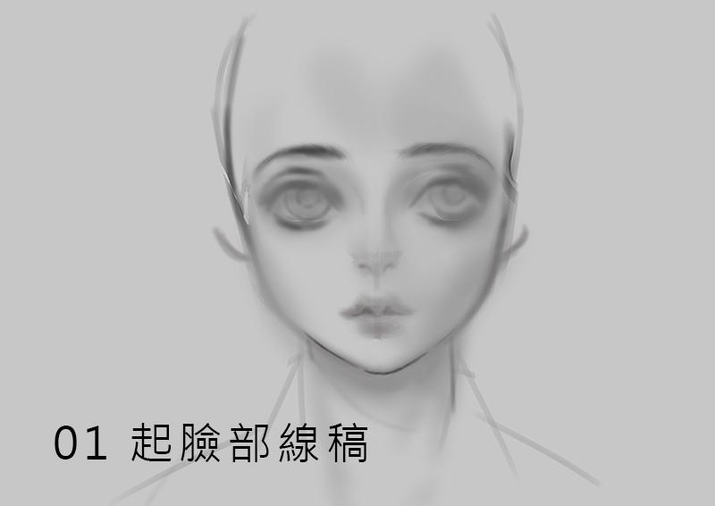 2017-11-24 狐仙001