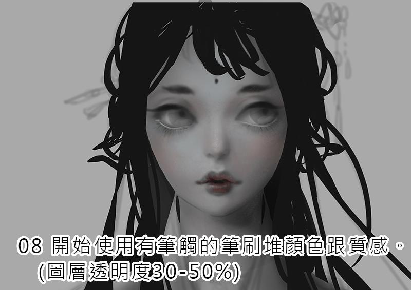 2017-11-24 狐仙020