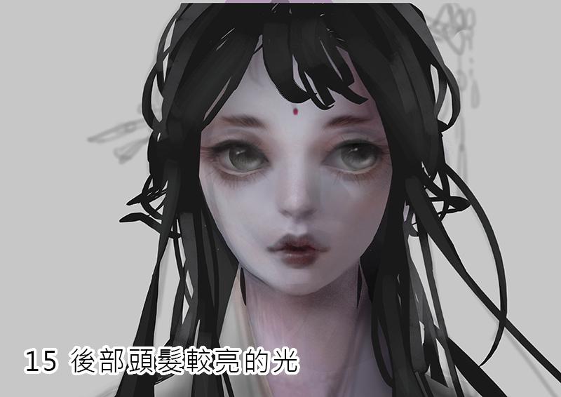 2017-11-24 狐仙039