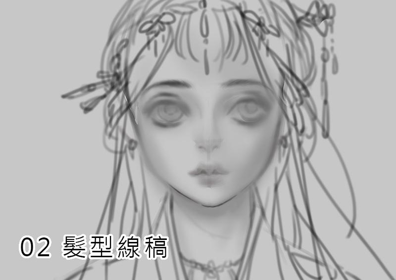 2017-11-24 狐仙001-02