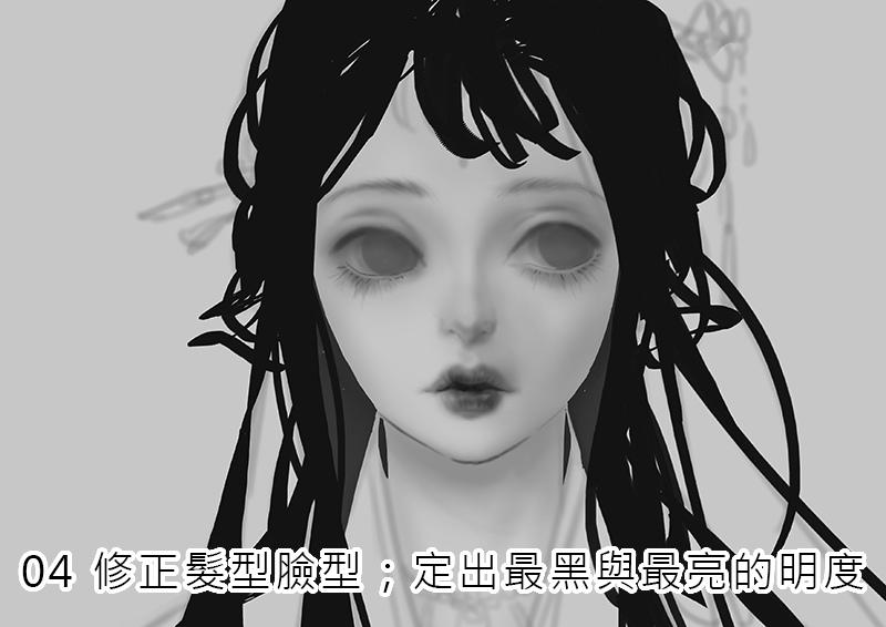 2017-11-24 狐仙006