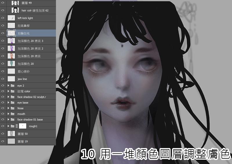 2017-11-24 狐仙027