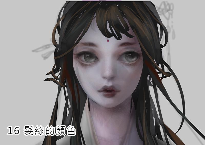 2017-11-24 狐仙040