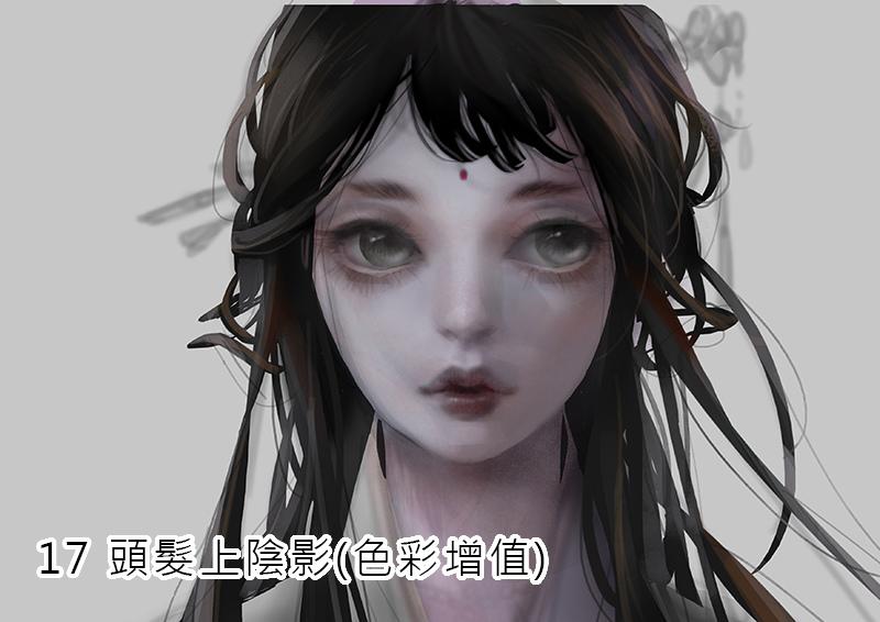 2017-11-24 狐仙043