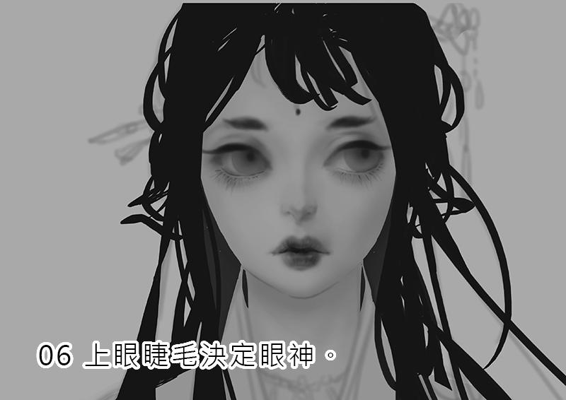 2017-11-24 狐仙011jpg