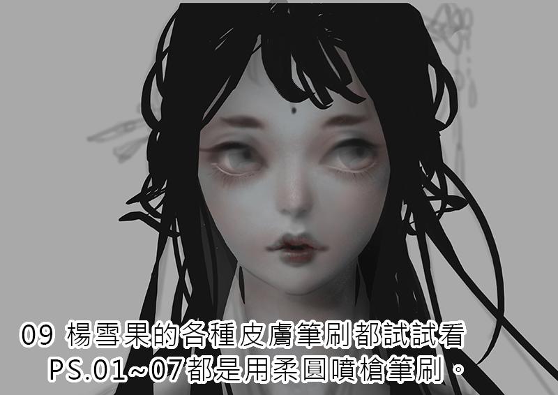 2017-11-24 狐仙021
