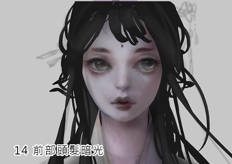 2017-11-24 狐仙038