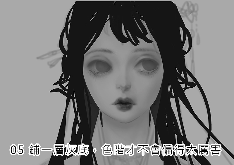 2017-11-24 狐仙008