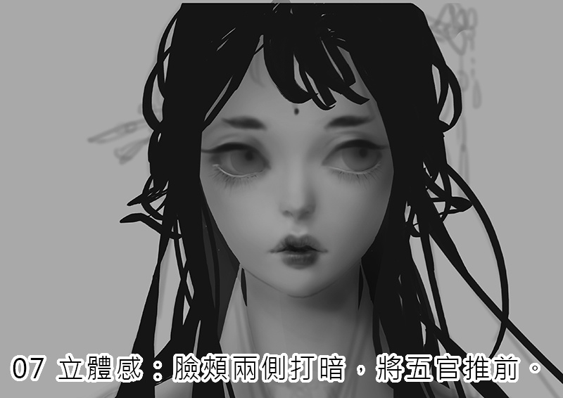 2017-11-24 狐仙016
