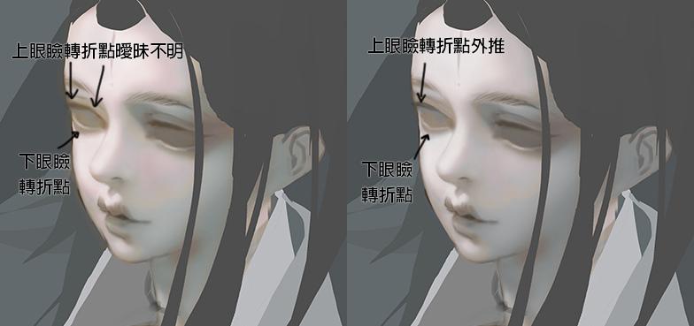 2017-02-16  白玉般若 137-139 eyes