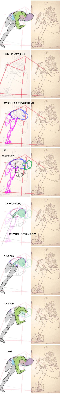 QQ-Final-m