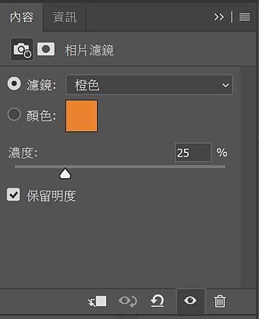 filter 052