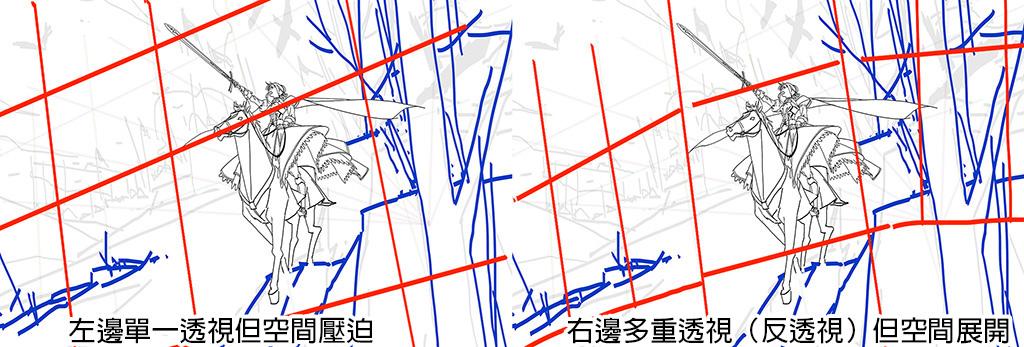 saber 036-2