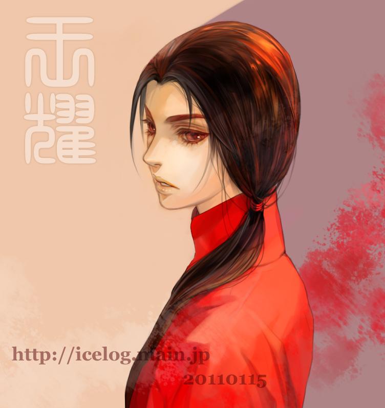 20110115_王耀_完成_大.jpg