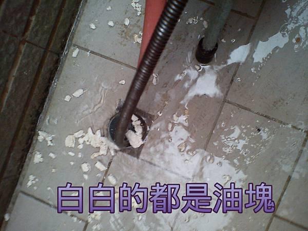 廚房地板排水孔