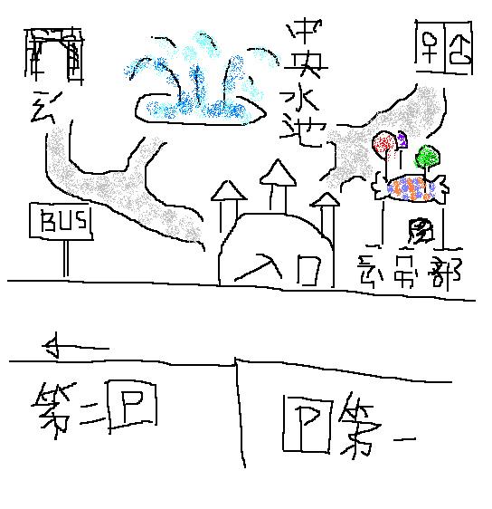 遊園圖.bmp