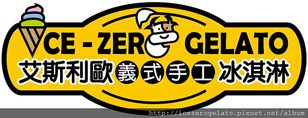 ice-zero gelato