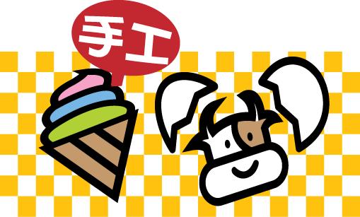 logo 冰淇淋