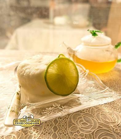 檸檬香柚B