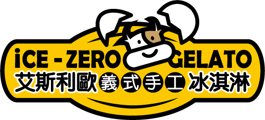 1010224冰淇淋Logo-最終版