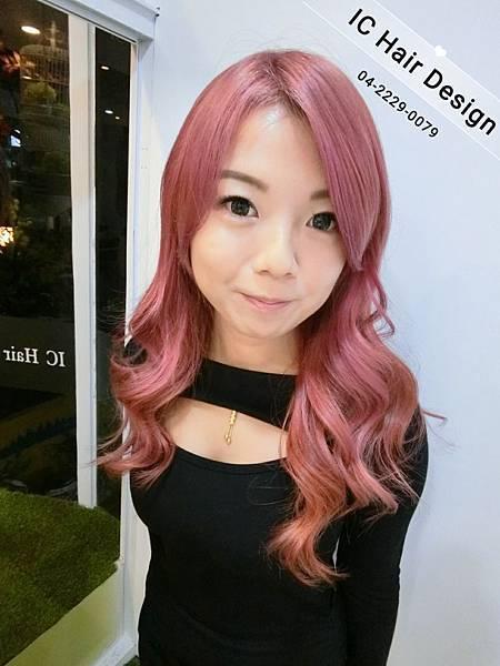 台中染髮推薦北區染髮2018