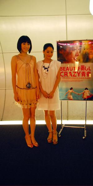 20081020東京影展<亂青春>首場放映會