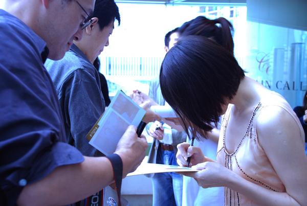 首場放映會後簽名