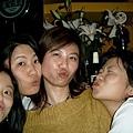 Aelie&Katrina&Iris&me