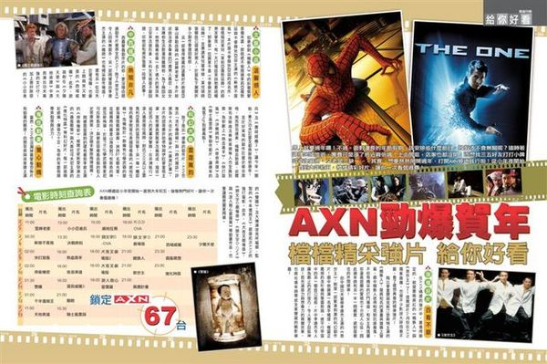 AXN193.jpg
