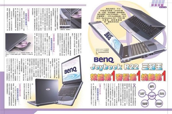 BenQ236.jpg