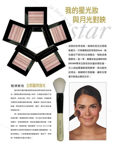 BOBBI BROWN.jpg