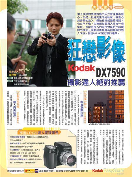 Kodak193.jpg