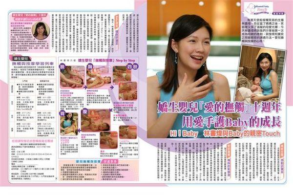 嬌生baby221.jp