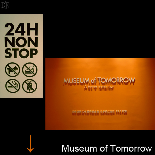 tomorrow-002.jpg