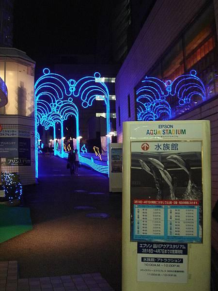品川王子通往水族館的道路 晚上很美