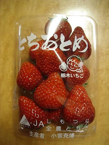 出口附近有個小小的像攤位群 一人買一盒草莓