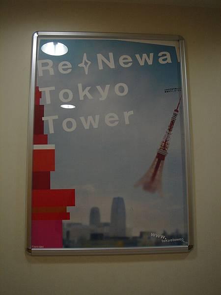 一樓的海報