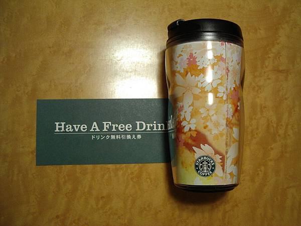 ichi則是去大井町的0101買porter 還有starbucks的限量櫻花杯