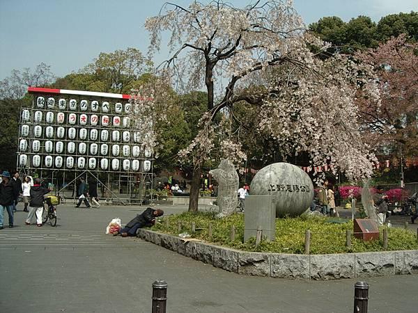 吃完之後要回京成上野了