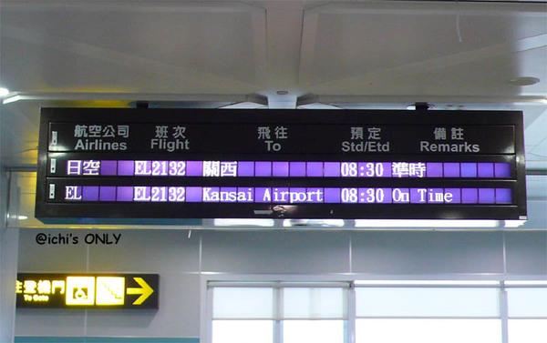 長榮br2132