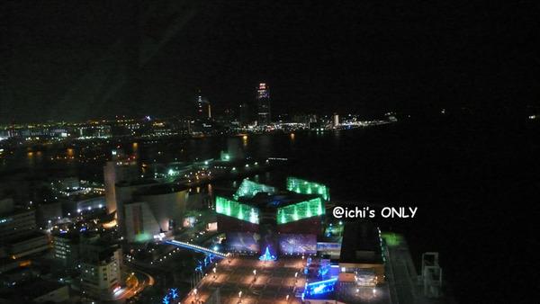 反射青光的海遊館